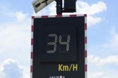 Saobraćajni radari 10