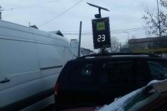 Saobraćajni radari 15