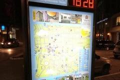 Turistička signalizacija 13