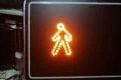 Saobraćajni znakovi sa unutrašnjim osvetljenjem 20